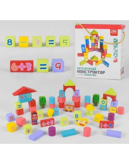 Конструктор дерев'яний Fun Game Арифметика 53 деталі (25834)