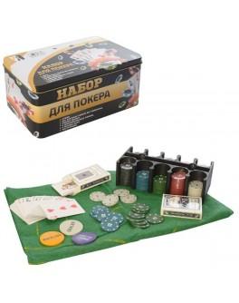 Набір для гри в покер 200 фішок з номіналом NP25712-2