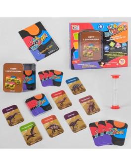 Гра настільна Гра пам`яті - Динозаври Fun Game (UKB-B 0045-4)