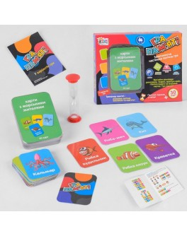 Гра настільна Гра пам`яті - Морські жителі Fun Game (UKB-B 0045-5)