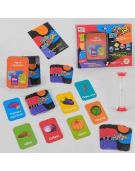 Гра настільна Гра пам`яті - Овочі Fun Game (UKB-B 0045-2)
