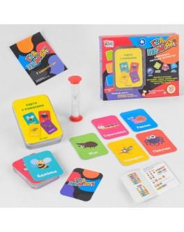 Гра настільна Гра пам`яті - Комахи Fun Game (UKB-B 0045-6)