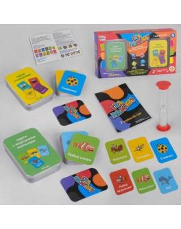 Гра настільна Гра пам`яті - Морські жителі та комахи Fun Game (UKB-B 0046-3)