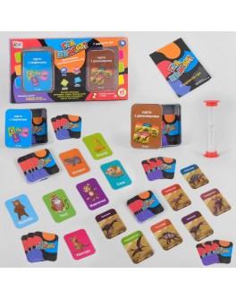Гра настільна Гра пам`яті - Тварини та Динозаври Fun Game (UKB-B 0046-2)
