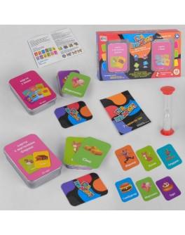 Гра настільна Гра пам`яті - Жителі ферми та їжа Fun Game (UKB-B 0046-16)
