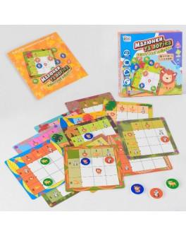 Гра настільна головоломка Fun Game Малюнки та логіка - Екзотичні звірята (UKB-B 0029)