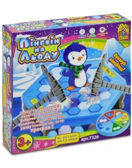 Гра настільна Fun Game Пінгвін на льоду (7326)