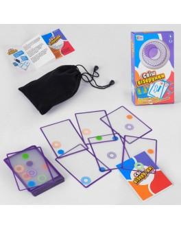 Гра настільна карткова Fun Game Свіш візерунки (UKB-B 0037-1)