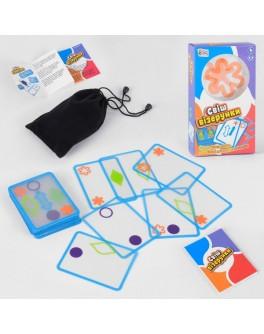 Гра настільна карткова Fun Game Свіш візерунки (UKB-B 0037-2)