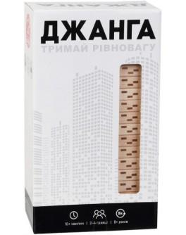 Джанга Настольная игра, Arial - arial 0015