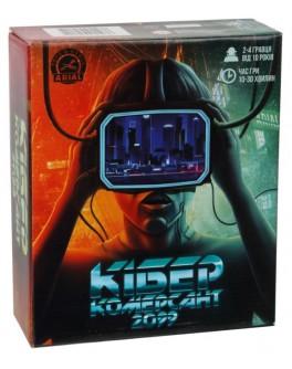 Настольная игра Кібер Комерсант 2099 Arial  - arial 1036