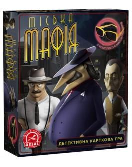Карточная игра Городская Мафия Arial - arial 0985