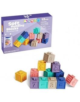 Текстурні кубики-конструктор Тварини, фігури, цифри 12 шт (1002)