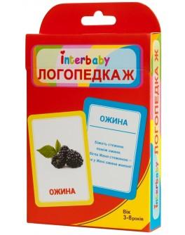 Набір карток Логопедка Ж Interbaby українською мовою (к24)