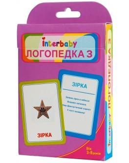 Набір карток Логопедка З Interbaby українською мовою (к25)