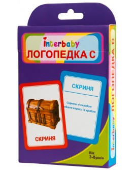 Набір карток Логопедка С Interbaby українською мовою (к26)