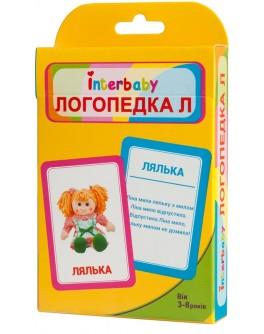 Набір карток Логопедка Л Interbaby українською мовою (к31)