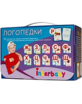 Чемодан логопедок (10 наборів) Interbaby українською мовою (ч02)