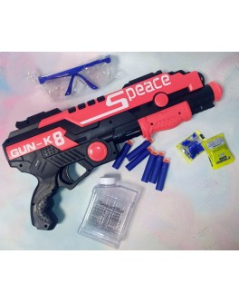 Пістолет бластер з м'якими патронами і орбізамі (918)