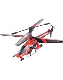 Вертолет на ИК управлении - NAVIGATOR круиз-контроль (красный, 20 см, с гироскопом, 3 канальный) - KDS YW858195