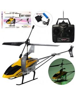Вертолет на радиоуправлении X990 - mpl X990