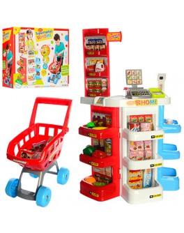 Игровой набор Магазин (668-20) - ves 668-20