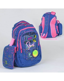 Рюкзак шкільний YiGuo з 2 кишенями і пеналом (C 36318)
