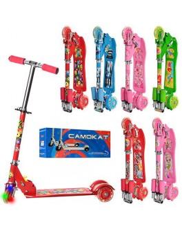 Самокат детский складной трёхколёсный BB 3-008-1 (руль 52-71,5 см) - mpl BB 3-008-1