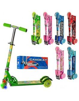 Самокат детский складной трёхколёсный BB 3-009-1 (руль 52-71,5 см) - mpl BB 3-009-1