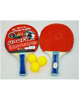 Теннисные ракетки MS0311 - VES MS0311