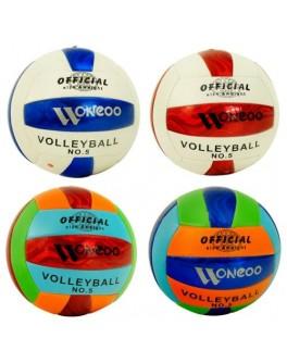 Мяч волейбольный 18 см  - Ves 466-667