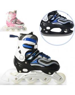 Детские коньки трансформер 2 в 1 Profi Sport A 4043 S | размер 32-35 - mpl A 4043 S