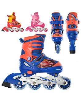 Детские раздвижные ролики A5070S   размер 30-33 - mpl A 5070 S