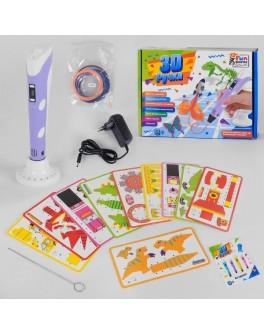 3D ручка для дітей + шаблони, фіолетова Набір для творчості Fun Game (73877)
