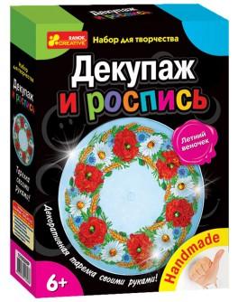 Набор для творчества Декупаж и роспись. Летний веночек, Ranok Creative - RK 6550-10