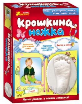 Крошкина ножка - mult 4430