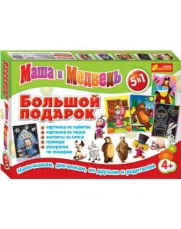 Набор для творчества, Большой подарок, Маша и Медведь, 5-в-1 - mlt  9001-05