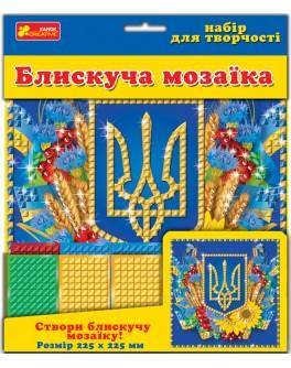 Блестящая мозаика Украинский герб, Ranok Creative