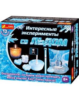 Набор для экспериментов Ranok Creative Интересные эксперименты со льдом
