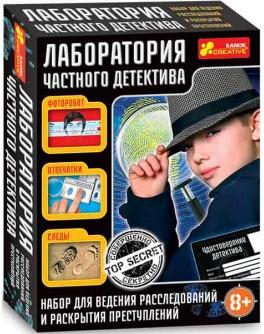Набор для экспериментов Ranok Creative Лаборатория частного детектива - RK 12114068Р