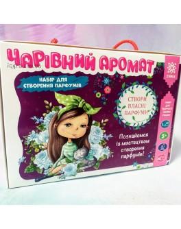 Парфумерна лабораторія Чарівний аромат Зірка (91255)