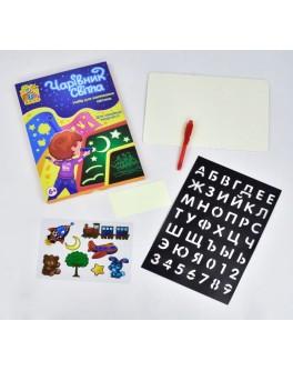 Доска для рисования Fun Game Чарівник Світла А4 (7314) - igs 7314