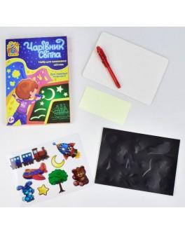 Доска для рисования Fun Game Чарівник Світла А5 (7316) - igs 7316