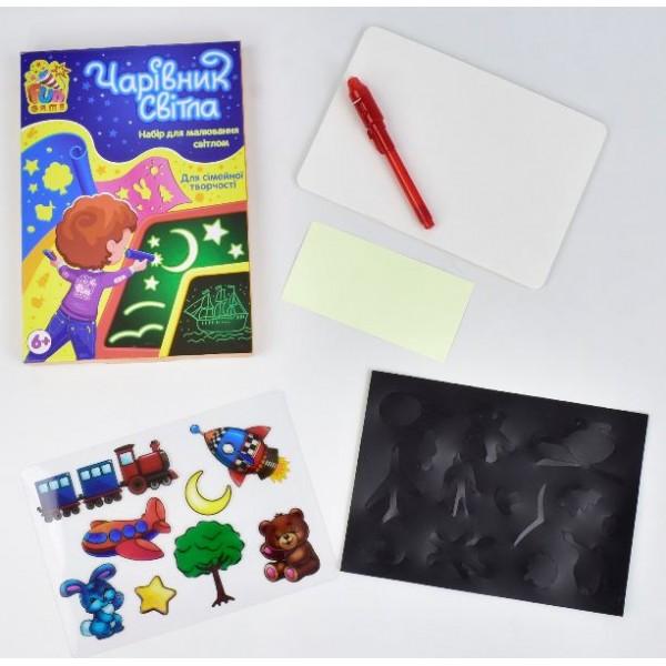 Доска для рисования Fun Game Чарівник Світла А5 - igs 7316