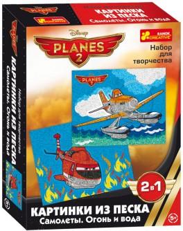 Картинка из песка. Самолеты. Огонь и Вода. Disney, Ranok Creative