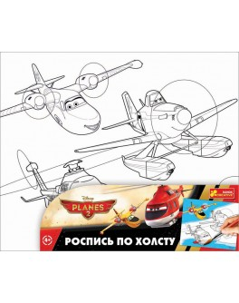 Роспись по холсту Самолеты. Disney, Ranok Creative - RK 4004-24